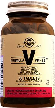 VM 75